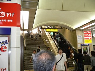steps-escalator.jpg